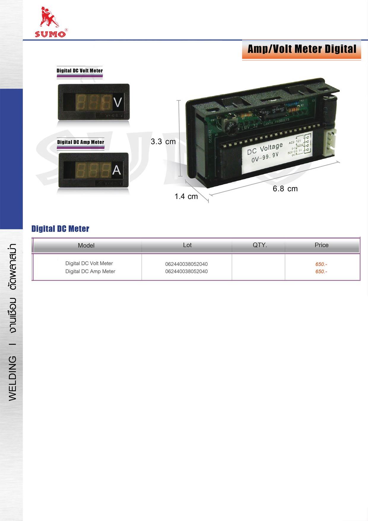 (24/25) Digital DC Amp-Volt Meter